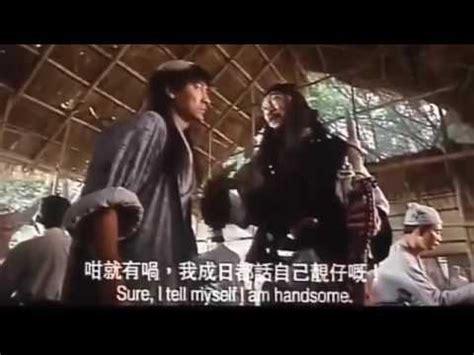 Film Cina Fantasi   filem kerajaan cina 2016 film fantasi cina video 3gp mp4