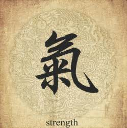 25 best chinese tattoos ideas on pinterest meaning