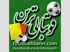 footballitarin - YouTube Footballitarin