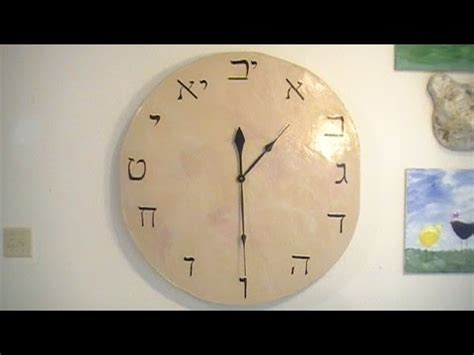 How To Make A Paper Clock - how to make a paper clay wall clock