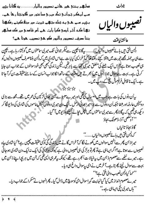 meaning in urdu of theme meaning of allegedly in urdu k k club 2017