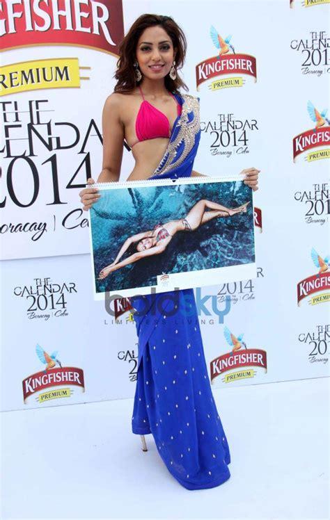 Kingfisher Calendar Launch Of Kingfisher Calendar 2014 Photos Pics 247434