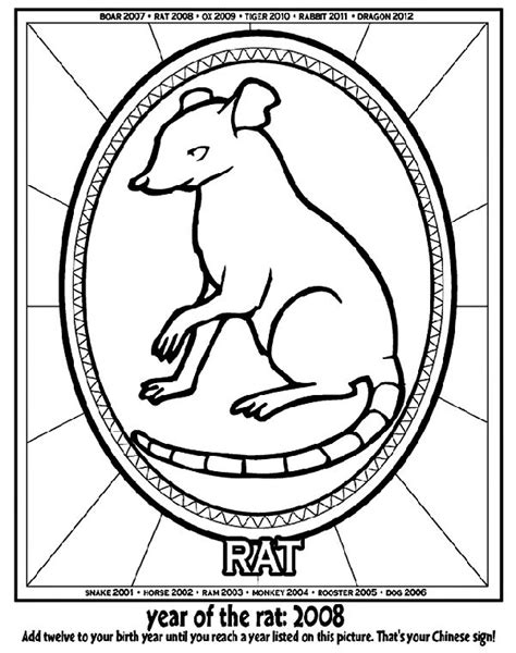preschool coloring pages new years 1000 images about preschool chinese new year theme on
