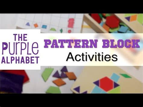 youtube pattern blocks pattern block activities for kids youtube