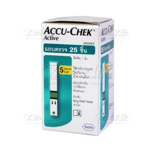 Glucos Care 24s Glucoscare Obat Diabetes Gula Darah Kencing Manis jual beli accu chek act 25 str k24klik