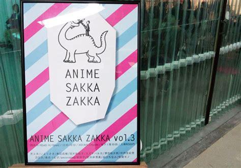 Anime Zakka by Taf名物 クリエイターズワールド の続きはここで 盛況のanime Sakka Zakkaと 難民 問題 おたぽる