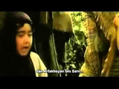 film nabi nuh sub indo film nabi ibrahim 8 subtitle indonesia youtube