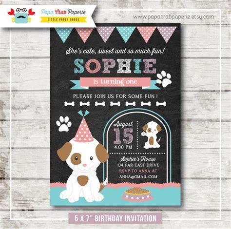 printable dog invitation puppy birthday invitation dog birthday invitation puppy