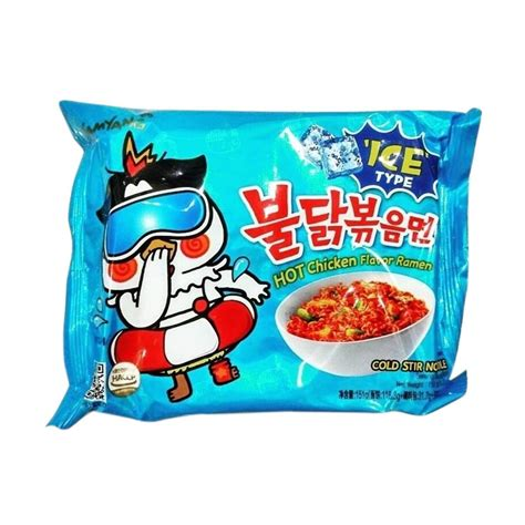 Samyang Cool Chicken Ramen jual samyang cool ramen makanan instan 8 pcs