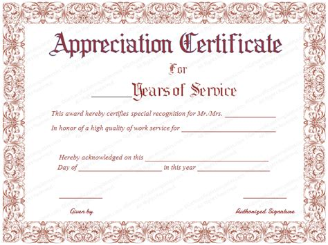 years of service award template free printable appreciation certificate for years of service