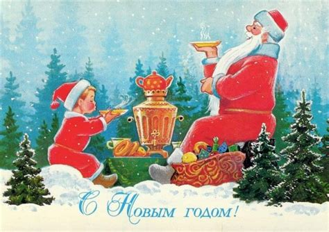 9 things to know about russian new year 9 things you should about russian new year that s what she had