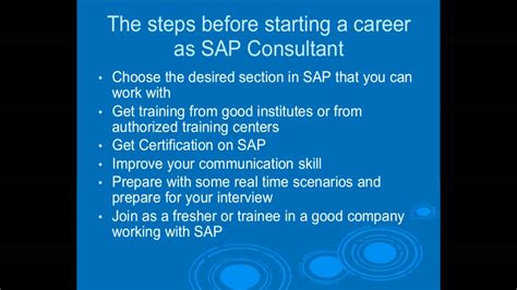 sap hr tutorial for beginners sap introduction tutorial free online sap training