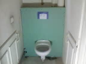 coffrage toilette coffrage de wc suspendu page 1 wc et wc suspendus