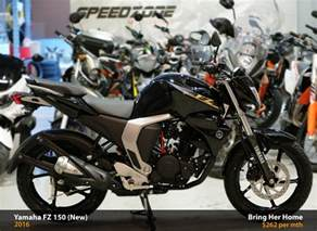 Suzuki Fz 150 Price Yamaha Fz 150 2016 New Yamaha Fz 150 Price Bike Mart