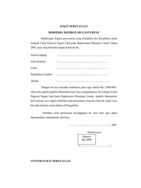 contoh surat surat pernyataan