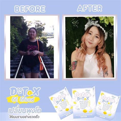 Detox Cs Thailand by Dd Detox Dietary Supplements Thailand Best Selling