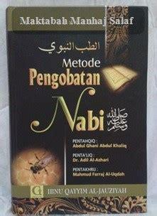 Fiqih Pengobatan Islami buku kesehatan pengobatan 171 ensiklopedia buku islam