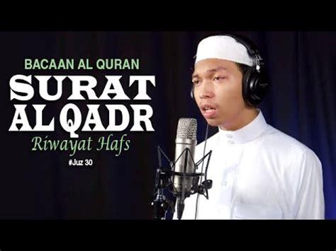 bacaan al qur an yang indah surat al fajr bacaan al quran juz amma surat 96 al alaq oleh usta