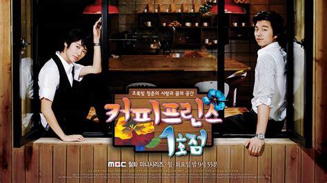 film drama korea a coffee to go coffee prince korean dramas wallpaper 32444240 fanpop