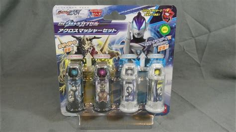 Bandai Ultraman Geed Dx Ultra Capsule Acro Smasher Set Berkualitas ultraman geed dx ultra capsule acro smasher set review