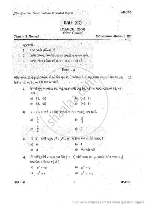 late essays 2006 2017 books read book mathematics question paper grade 10 june