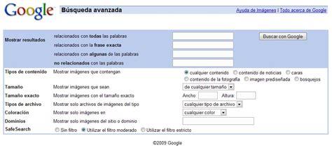 Web Imágenes Más Google | buscadores
