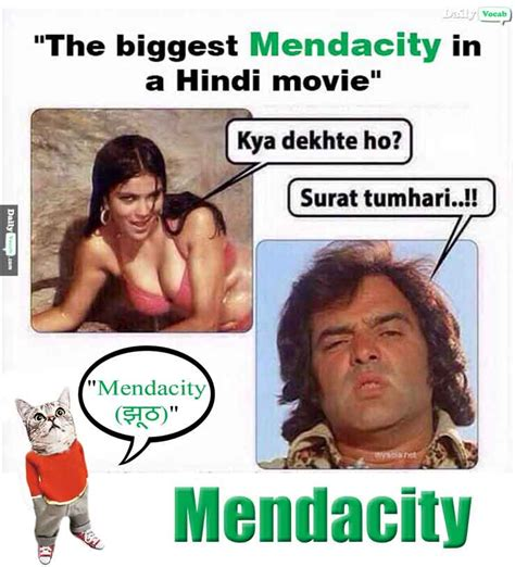 Meaning Of Meme In English - funny memes page 6 of 61 dailyvocab english hindi
