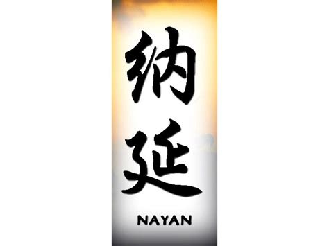 nayan in chinese nayan chinese name for tattoo