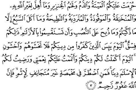 download mp3 ayat al quran beserta artinya surat al maidah dan terjemahan al qur an dan terjemahan