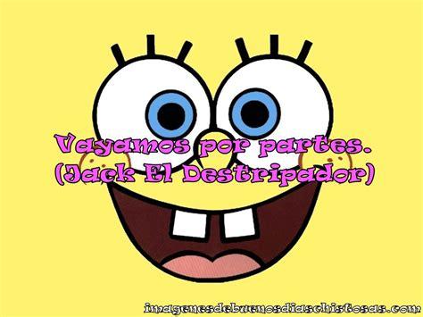 imagenes mamonas de cumpleaños originales imagenes con frases chistosas para descargar