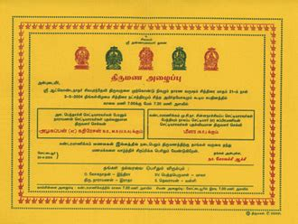 Tamil Wedding Invitation Template by Tamil Wedding Invitation Templates Free Style By