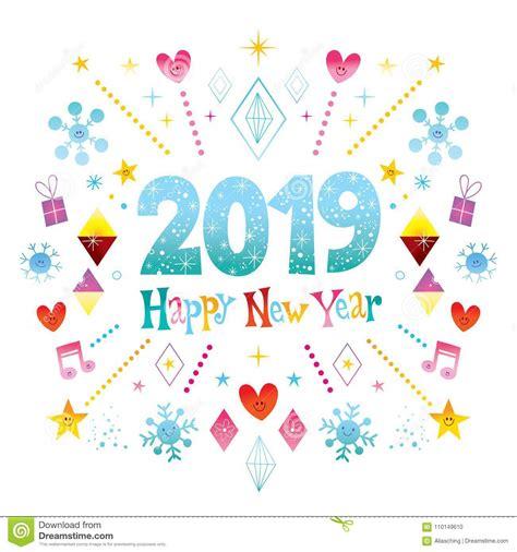 clipart buon anno cartolina d auguri 2019 buon anno illustrazione