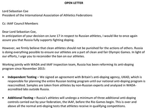 Appeal Letter Barred Russia S Track And Field Team Barred From Olympics The New York Times