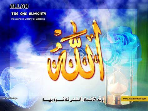 download mp3 asmaul husna di tvri wallpaper asmaul husna 99 nama allah swt yoolah