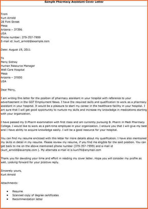 pharmacy technician cover letter exles pharmacy technician sle cover letter