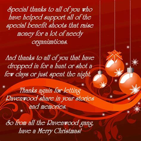christmas messages  cards merry christmas card  merry christmas message