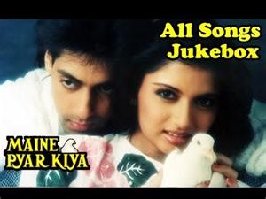 Maine Pyaar Kia Maine Pyar Kiya All Songs Jukebox Salman Khan
