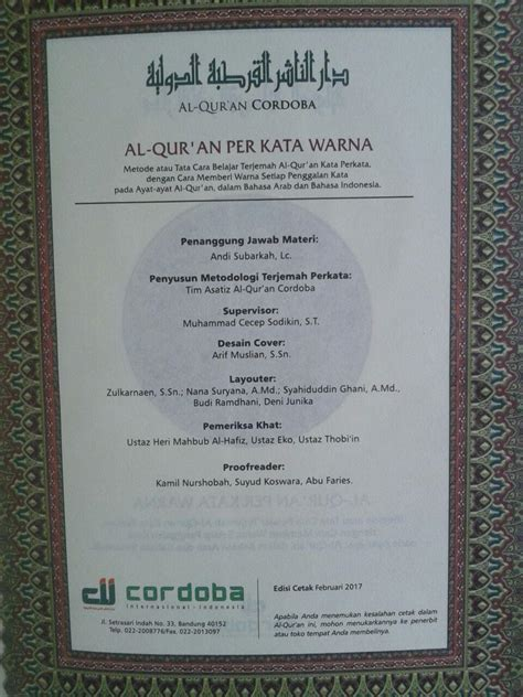Musyaf Al Hijr Al Qur An Terjemah Perkata 2 Warna Transliterasi al qur an terjemah perkata warna ar riyadh ukuran a5