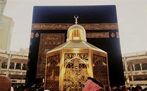 islam and cryptocurrency halal or haram by ibrahim maqame ebrahim islamic landmarks