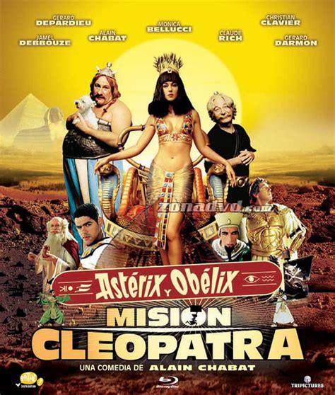 astrix y cleopatra car 225 tula de ast 233 rix y ob 233 lix misi 243 n cleopatra blu ray