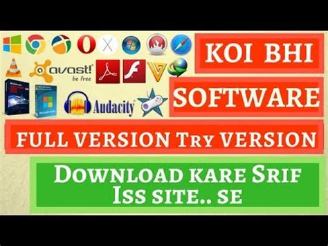 full version software download websites how to download pc software full version best software