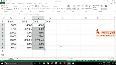 excel bangla tutorial use of multiple if functions in microsoft excel bangla