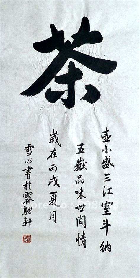 kanji tattoo sydney 10 images about chinese calligraphy on pinterest street
