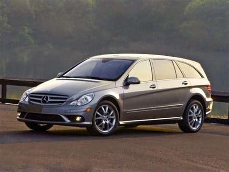 Best Used Mercedes Benz Minivan   R Class   Autobytel.com