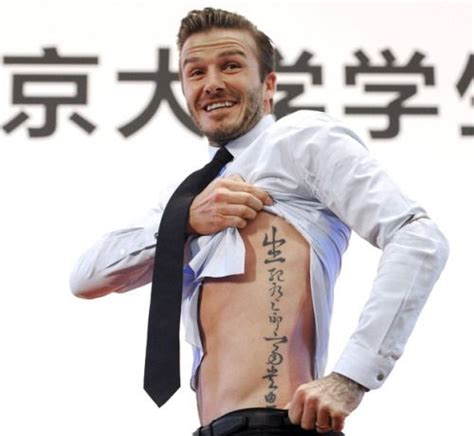 beckham cupid tattoo david beckham s 40 tattoos their meanings body art guru