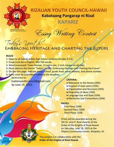 Writing Sweepstakes - essay writing contest kabataang pangarap ni rizal kapariz