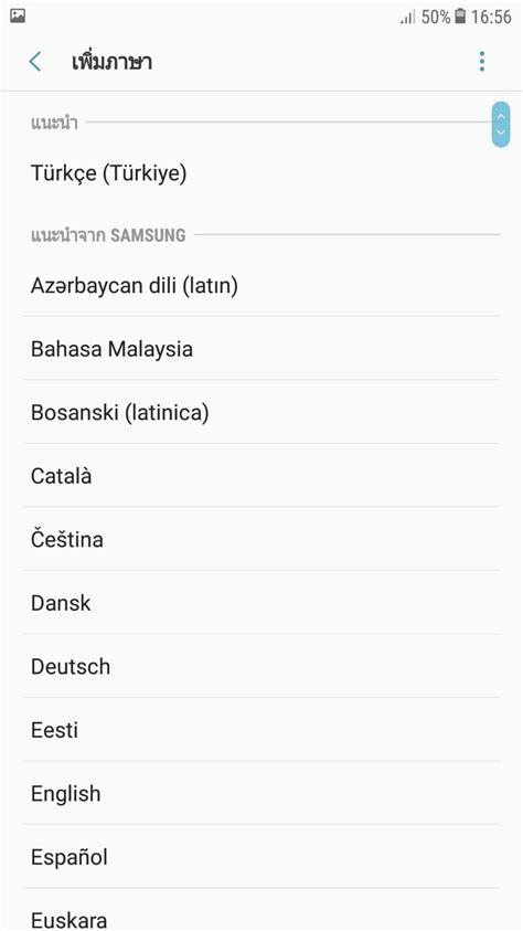 Samsung dil ayarları Türkçe yapma Müşteri Hizmetleri
