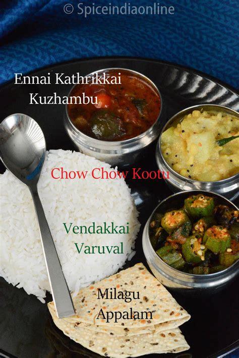 indian dinner menu recipes breakfast lunch dinner menu ideas archives