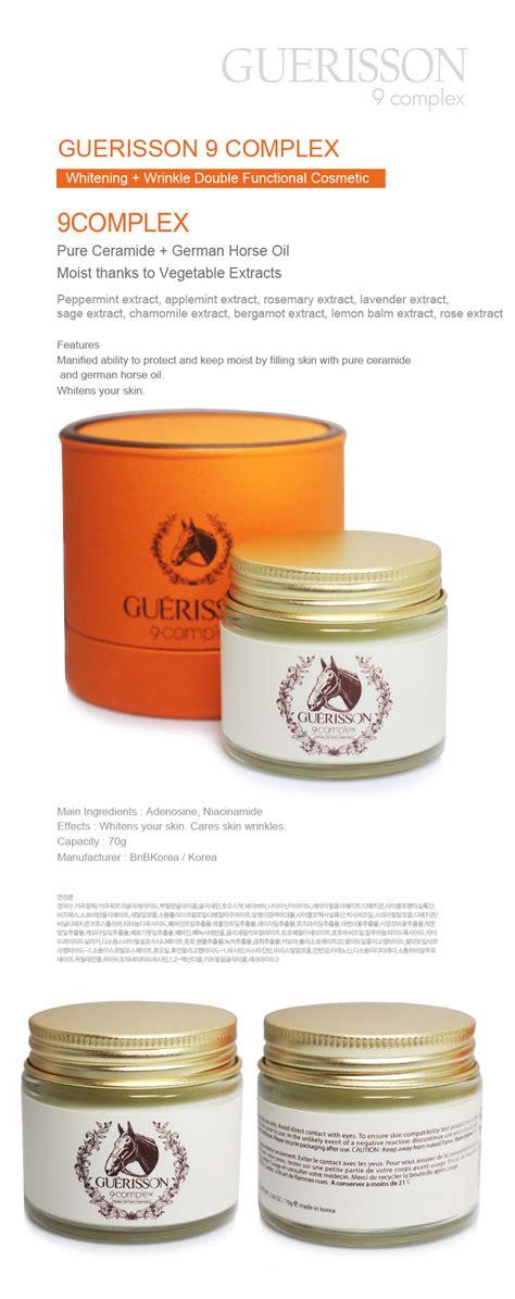 guerisson 9 complex moisturizing wrinkle 70g