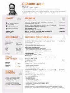 Curriculum Vitae 2017 Format by Cv Julie Chiboune Cv Julie Chiboune Pdf Fichier Pdf